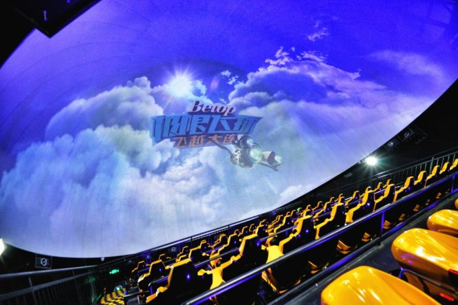 """大连老虎滩海洋公园""""极限飞球""""首次采用双球模式,每个影院均采用了12"""