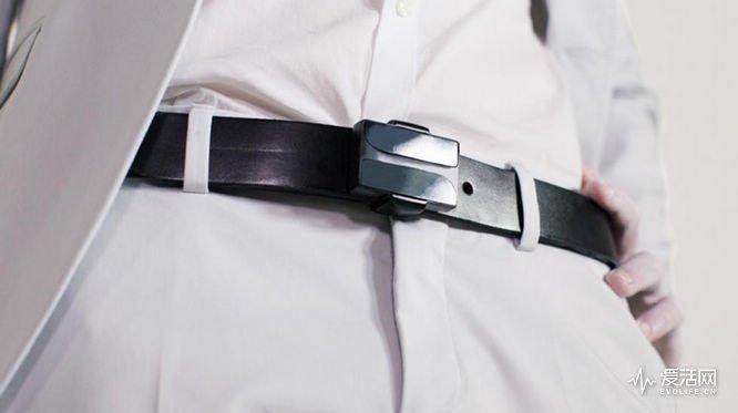 ubivade-cinturon-navegador-integrado_5
