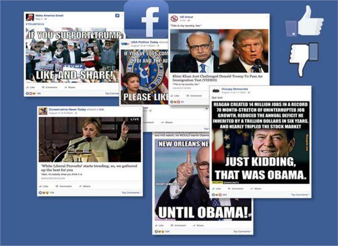 FacebookFacebookNewTools