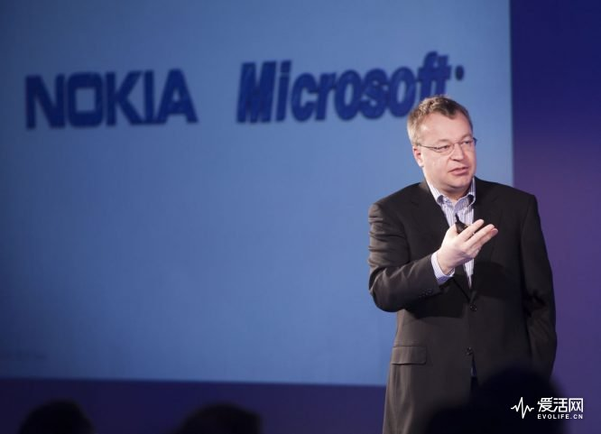Nokia CEO Stephen Elop addresses the Senior Leadership Event before the announcement of plans for a broad strategic partnership to build a new global mobile ecosystem . Nokia and Microsoft plan to form a broad strategic partnership that would use their complementary strengths and expertise to create a new global mobile ecosystem.