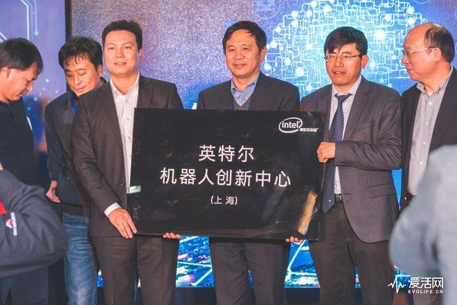 Intel在张江开设机器人创新基地 通向智能未来的赛跑鸣枪-德州新博科技
