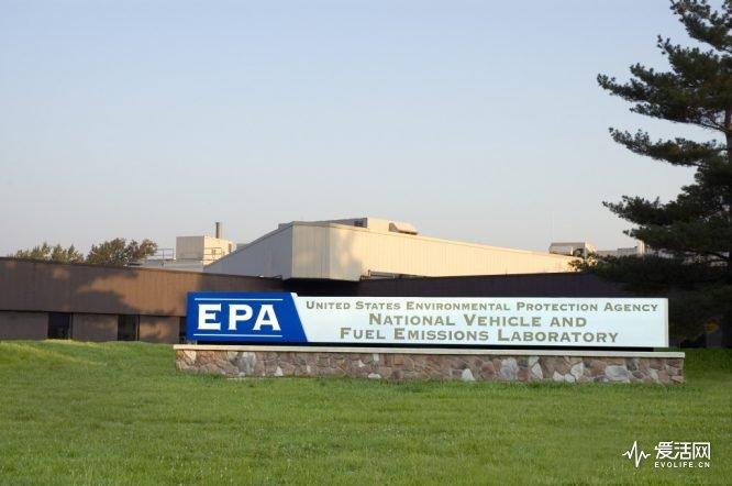 EPA_fuel_testing_facility-1024x681