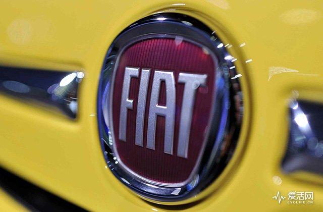 Fiat-emblem-640x420