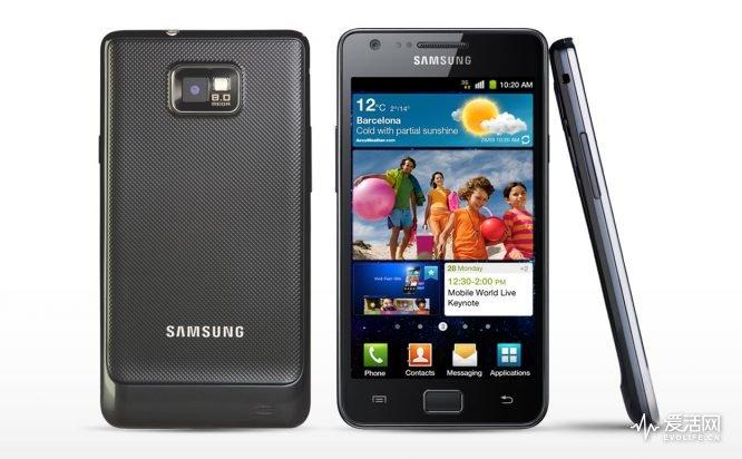 Unroot-Samsung-Galaxy-S2