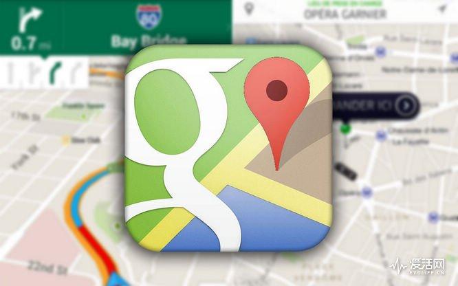 logo-google-maps1