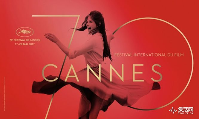 Cannes-Film-Festival-2017-header