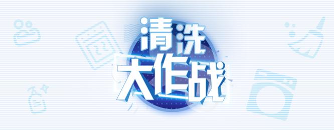 文内banner