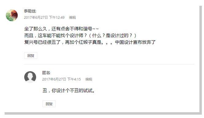 上海至北京仅需3小时-400kmh的复兴号今日首发