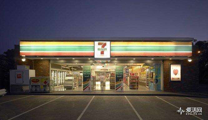 7-Eleven-11