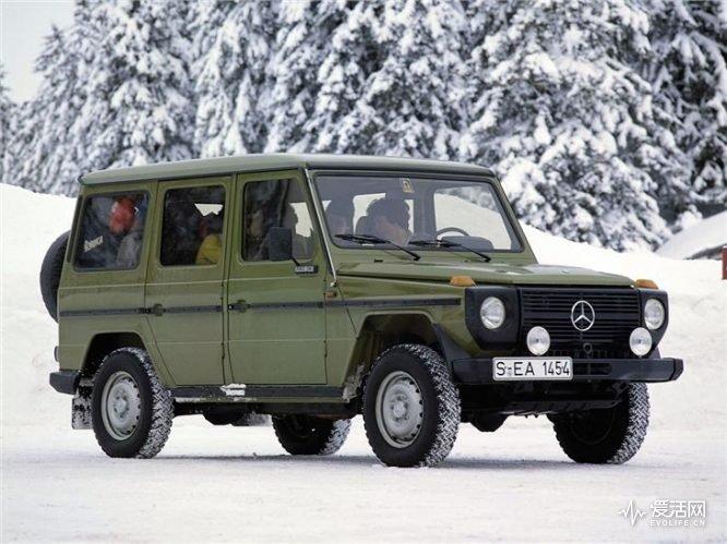 Mercedes-Benz G-Wagen (4)