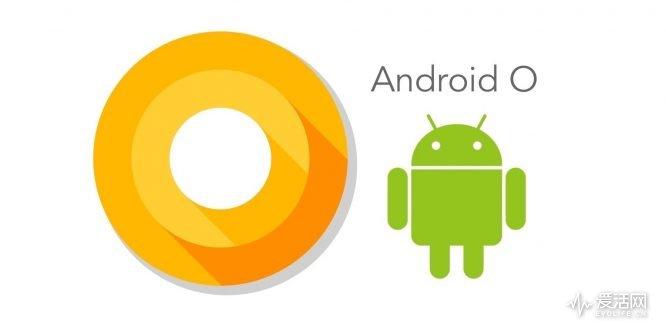 Android-O-Logo-1