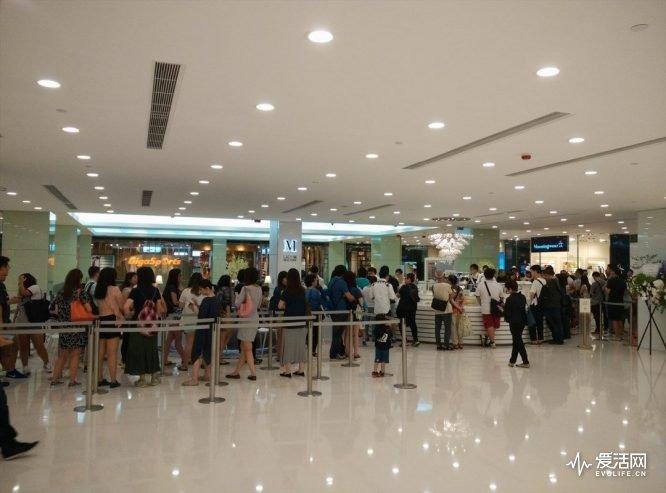 HK LINE