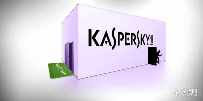 Kaspersky-Labs-Beware-Covert-Cryptocurrency-Miners-2-1024x512-09-12-2017