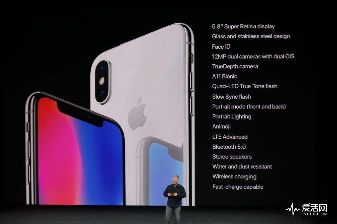 apple-iphone-2017-20170912-12024