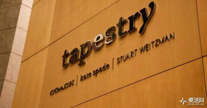 Tapestry-1024x536