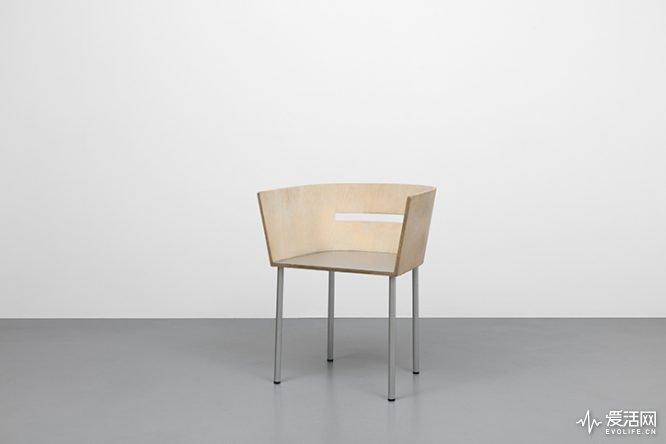 rei-kawakubo-product-design-itsnicethat-3