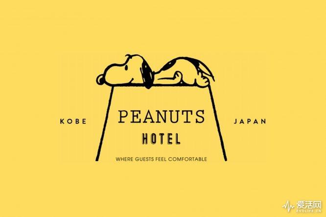 史努比这只可爱的美国小狗,很快就要在日本的神户开一家属于自己的
