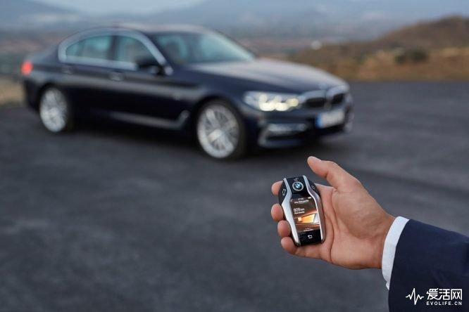BMW G30 540i key