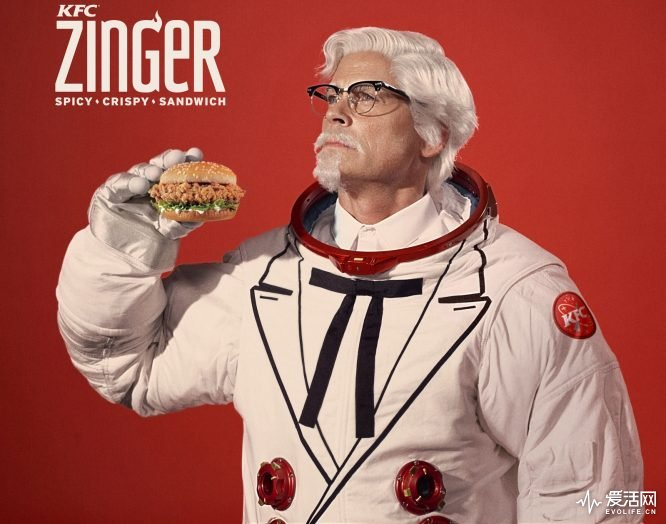 KFC has enlisted actor, writer and producer Rob Lowe as the newest celebrity Colonel to play the brand抯 iconic founder, Colonel Harland Sanders and to launch the KFC Zinger sandwich in the U.S. (and space). (PRNewsfoto/KFC)