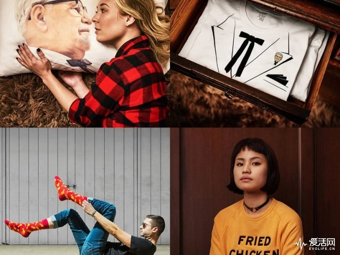 With fresh swag starting at just $8, KFC Ltd.ís debut collection includes KFC- and Colonel Sanders-inspired T-shirts, enamel pins, framed artwork, and more. (PRNewsfoto/KFC)