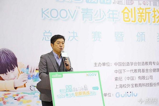 索尼(中国)有限公司董事长兼总裁 高桥洋先生1