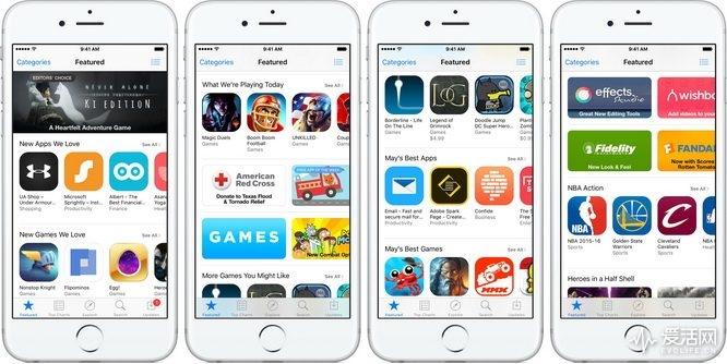 App-Store-Feaetured-tab-teaser-001