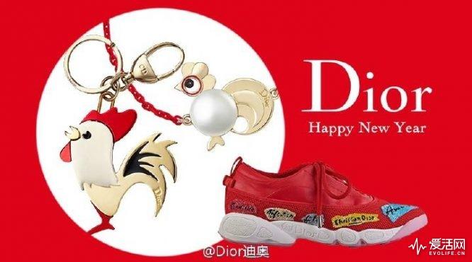 Dior鸡年