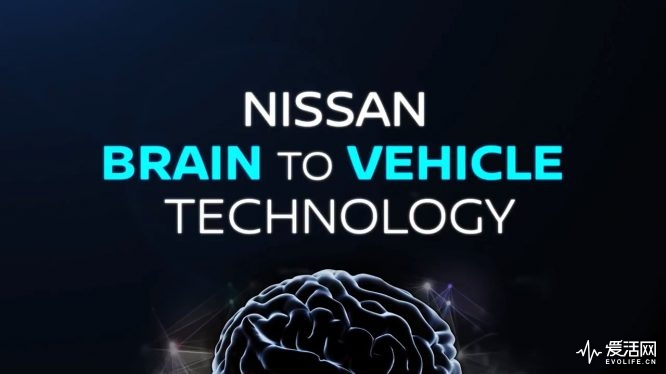 Introducing Nissan's Brain-to-Vehicle Technology at CES 2018 [720p].mp4_20180104_105605.158
