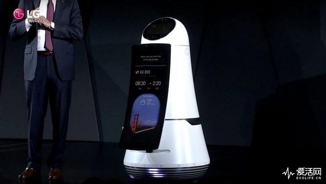 LG_robot