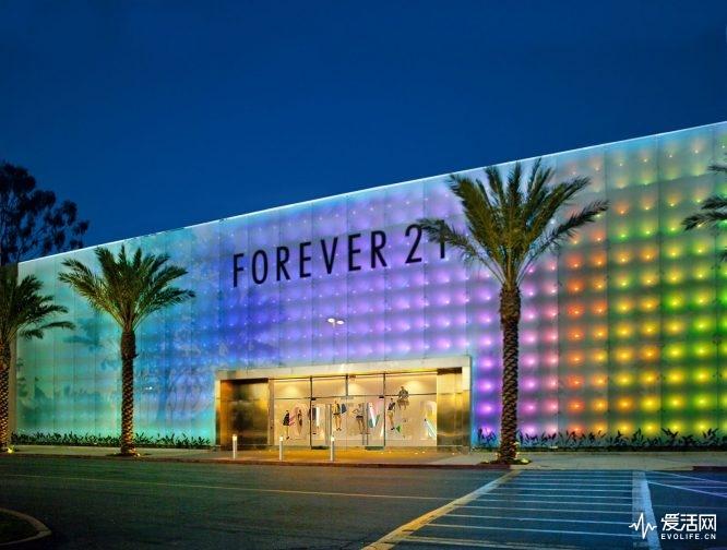 forever-21-office