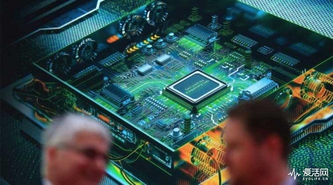 intel_chip_bloomberg