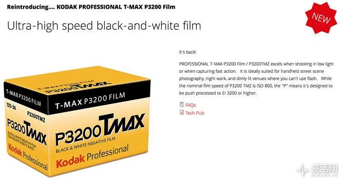 Kodak-Professional-T-MAX-P3200-film2