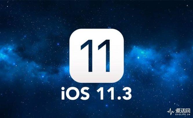 iOS-11.3-public-beta-6