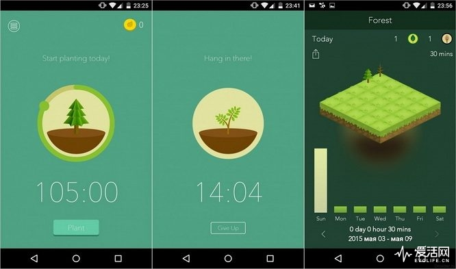 Forest-App-Screenshots-1200x709