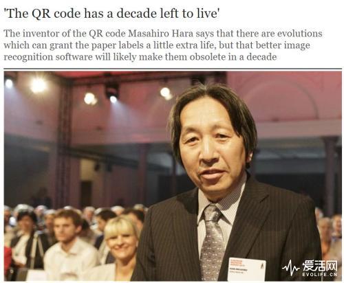 qr_code_05