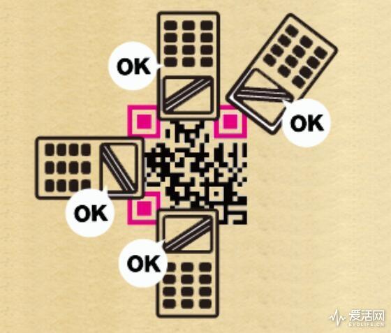 qr_code_16