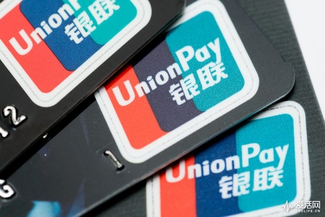 unionpay_china