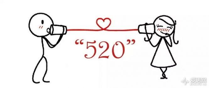 520_love