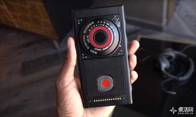 red-hydrogen-module-840x500