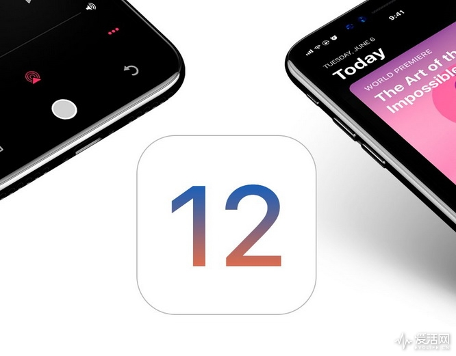 ios-12-release-date