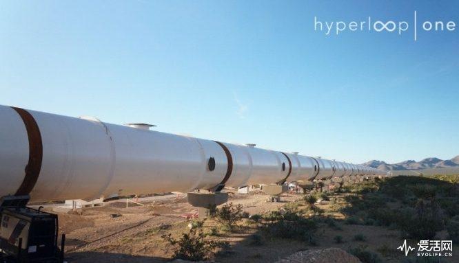 170406110816-hyperloop-one-4-780x439