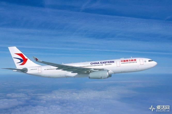China-Eastern-Plane