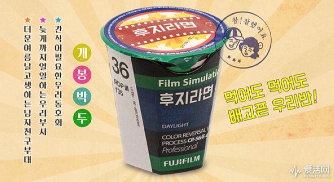 Fujifilm_noodles_1