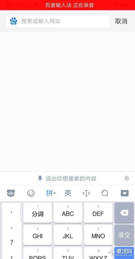QQ截图20180702160317