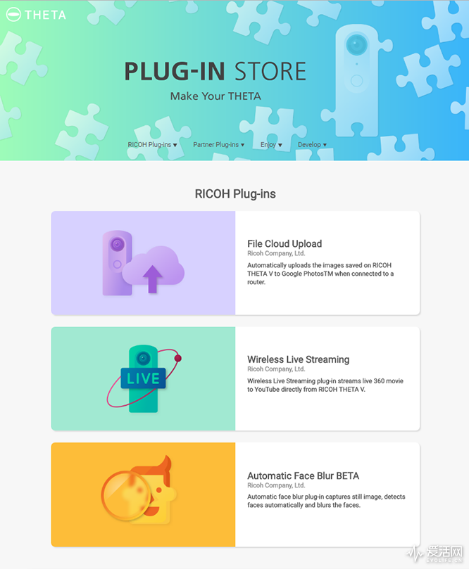 Ricoh_Plug-in_Store_Image