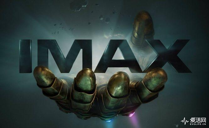 avengers-3-infinity-war-nouvelles-affiches-imax-3d-et-dolby-et-spot-tv-une