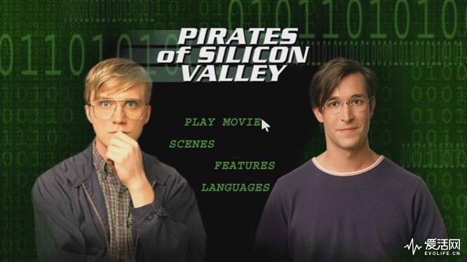 pirates-silicon-valley