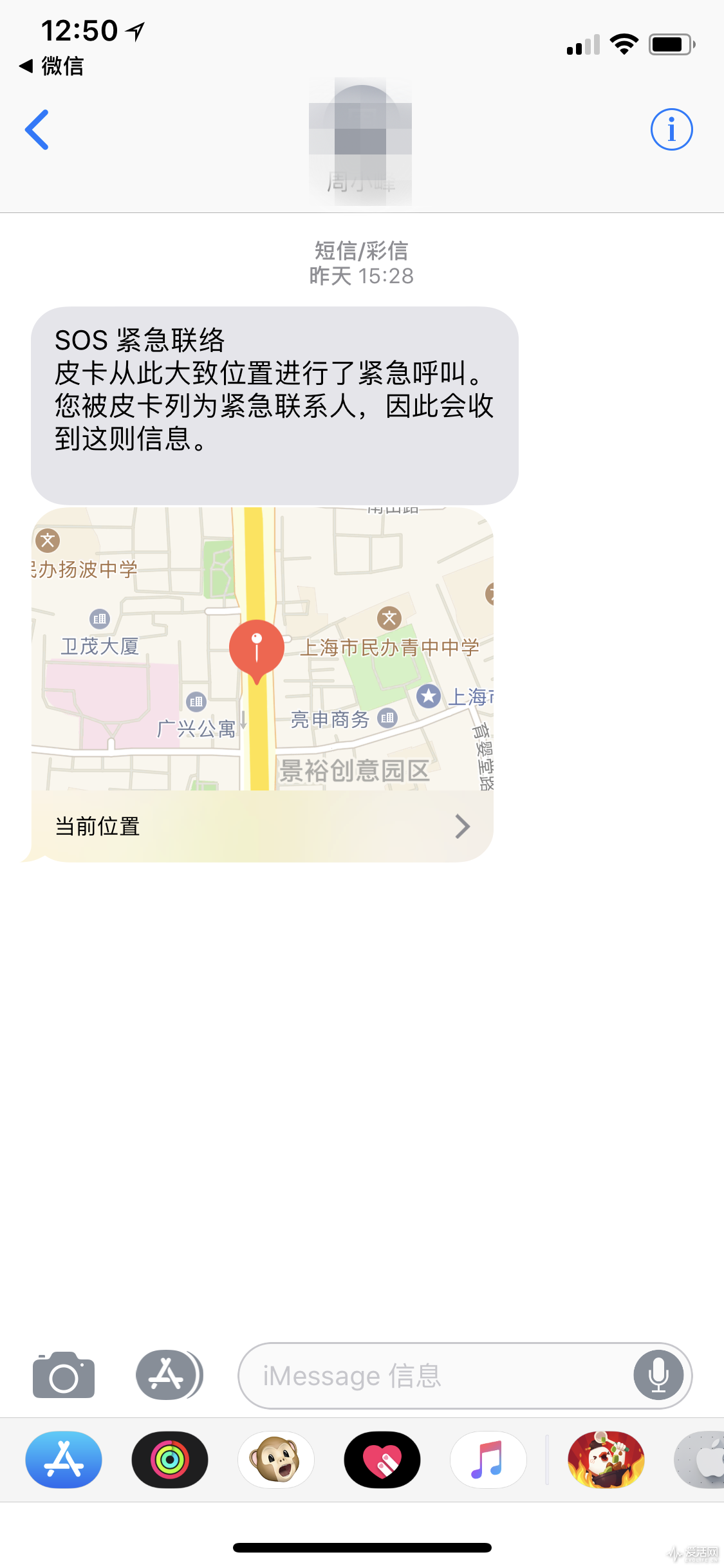 微信图片_20180829131510