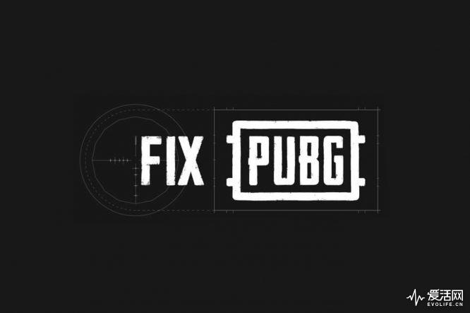 Fix-PUBG