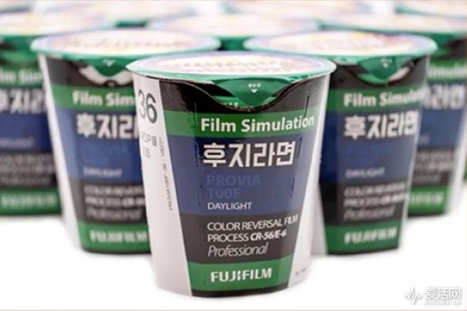 Fujifilm_noodles_5